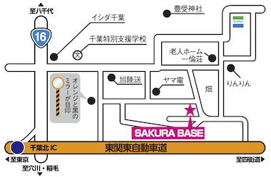 SAKURABASE 地図-380